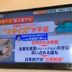福岡県久留米市株式会社まる優、テレビに登場